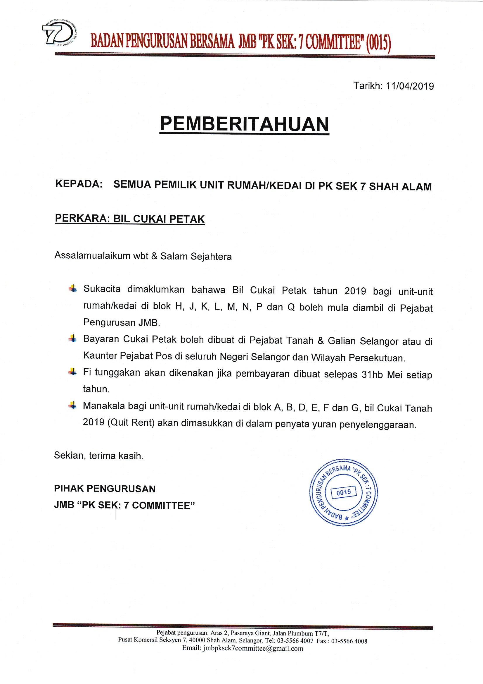 Untuk perhatian semua pemilik unit rumah/kedai di Pusat Komersil Seksyen 7 Shah Alam