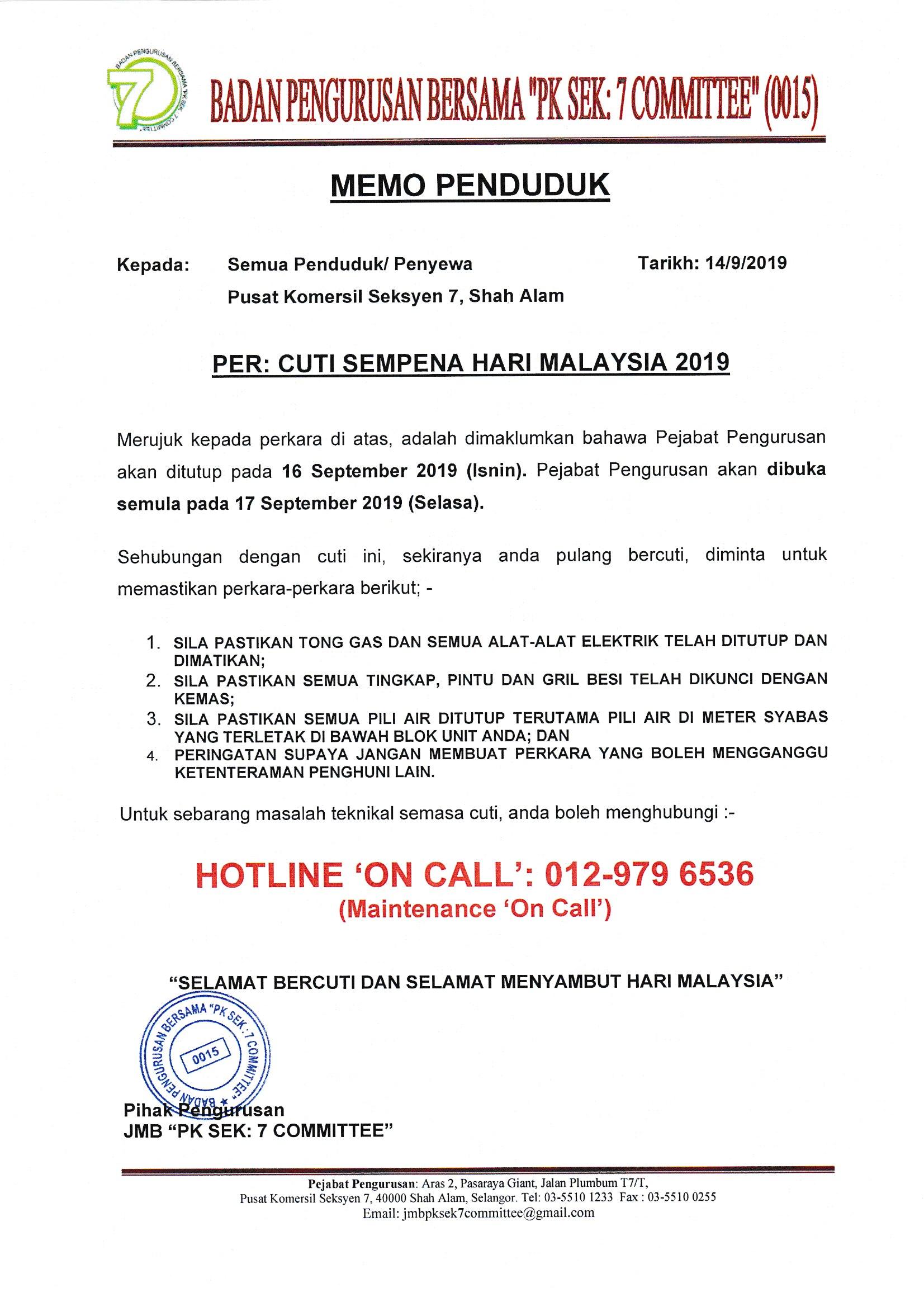 Pejabat akan dibuka semula pada hari Selasa (17 September 2019). Harap maklum.